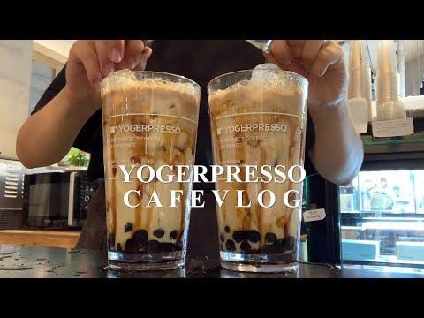 JIYE VLOGㅣENG. 카페 알바생 브이로그👧🥤(cafe vlog, 요거프레소 카페 브이로그)