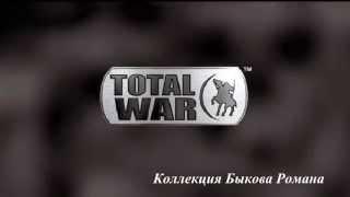 Medieval Total War Viking Invasion - intro wmv hd 720