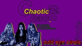 LOONA/ODD EYE CIRCLE (이달의 소녀 오드아이써클) - Chaotic (Han|Rom|Eng Lyrics)