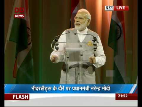 PM Narendra Modi interacts with Indian community in The Hague, Netherlands