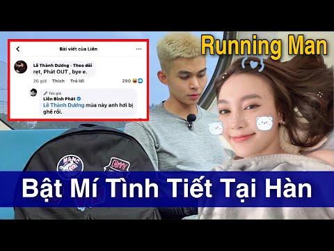 """Dàn Cast RUNNING MAN Bật Mí Loạt Tình Tiết Mới Tại Hàn: LAN NGỌC, """"BÉ BỈNH"""" Bị Xé Bảng Tên?"""