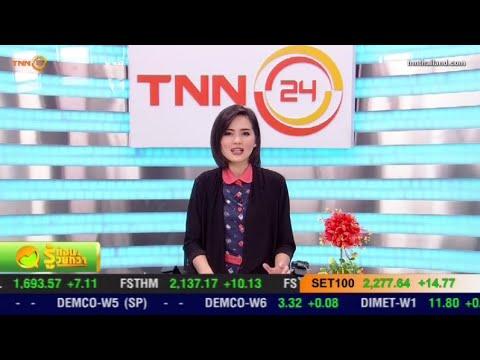 รายการ รู้ก่อนรวยกว่า : หุ้นไทยภาคเช้าปิดบวก 9 จุด รับแรงเก็งกำไร จับตาBTS