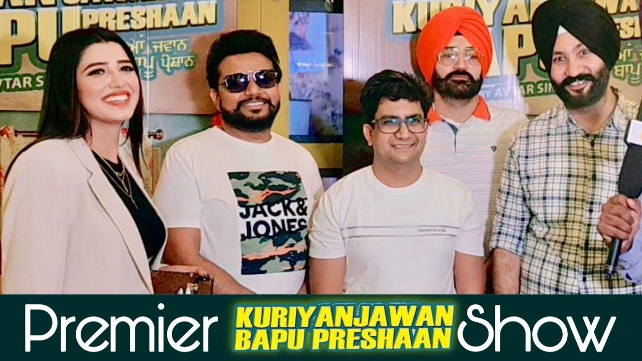 Download Premier Show Kuriyan Jawan Bapu Pareshaan | Movie |Karamjit Anmol | Latest Punjabi Movie 2021
