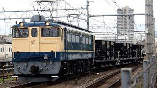 2021/06/23 【宇都宮配給 再連結】 EF65 1102 尾久駅   JR East: Ballast Hopper Wagons for & after Inspection at Oku