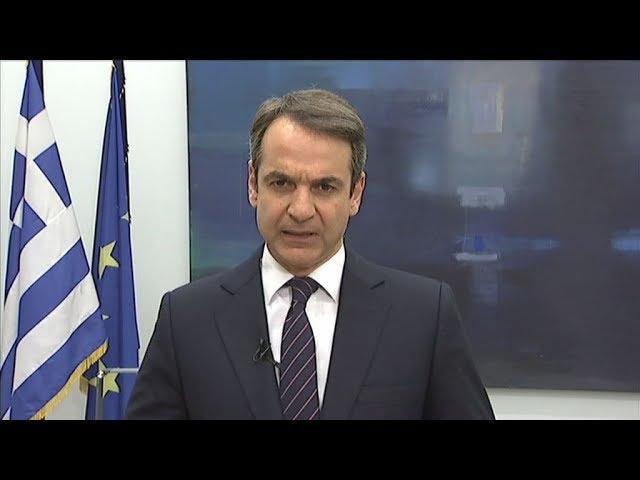 <h2><a href='https://webtv.eklogika.gr/i-kyvernisi-ine-anikani-na-ypiretisi-ta-ethnika-symferonta' target='_blank' title='«Η κυβέρνηση είναι ανίκανη να υπηρετήσει τα εθνικά συμφέροντα»'>«Η κυβέρνηση είναι ανίκανη να υπηρετήσει τα εθνικά συμφέροντα»</a></h2>
