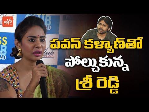 Sri Reddy Latest Comments on Pawan Kalyan | Press Club Hyderabad | Tollywood | YOYO TV Channel