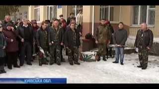 видео Маршрутка киев буча расписание