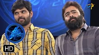 Genes |7th January 2017| Full Episode | ETV Telugu