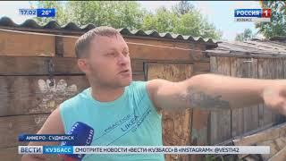 70 yil ta'mirlash holda: Anzhero-Sudzhensk odamlar tom qulashi qo'rqishadi