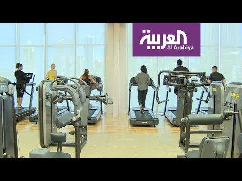 صباح العربية: صالة رياضية ذكية في دبي  - نشر قبل 1 ساعة