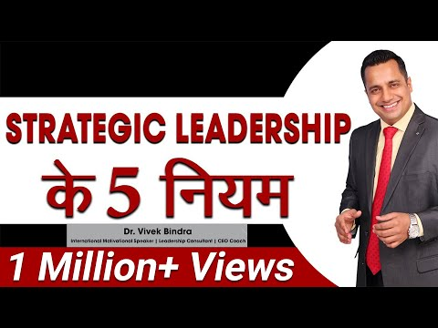 Strategic Leadership के 5 नियम | Leadership Training Video in Hindi by Dr Vivek Bindra