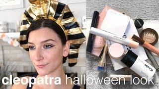 Halloween Makeup: Cleopatra | Clean, Green Beauty