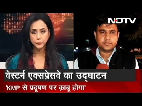 Ranneeti: Now BJP vs Congress Over Western Peripheral Expressway