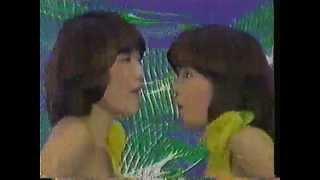 シャワラン CM【ピンク・レディー】1978 牛乳石鹸
