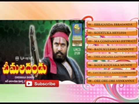 Telugu Hit Songs | Cheemala Dandu Movie Songs | R Narayana Murthy