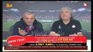Άντε Γεια - Εκπομπή 09/02/2015 - Μετά το ΠΑΟΚ - ΟΣΦΠ
