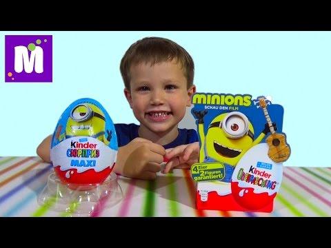 Миньоны сюрприз коробочка Киндер распаковка игрушек