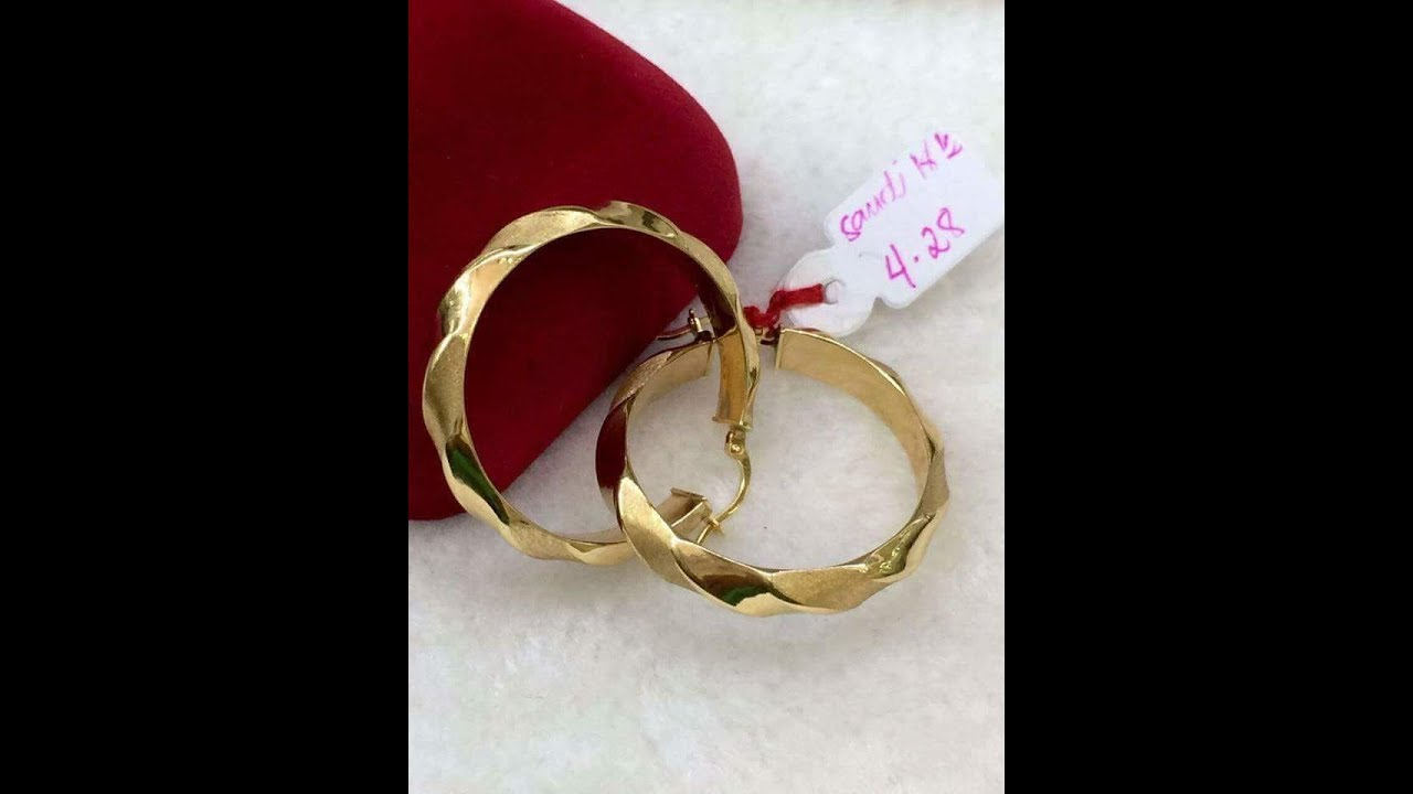 Gold Hoop Earrings|Gold Bali|Sone ka Kundal|Designs with Weight ...