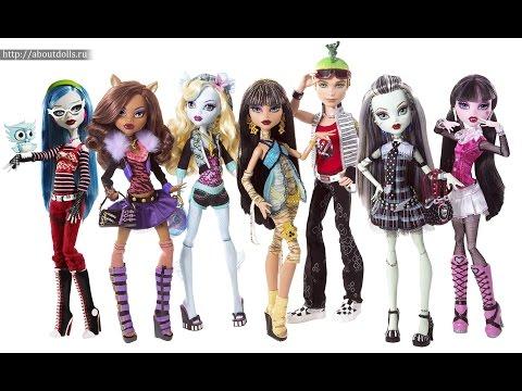 Обзор на сет Базовых кукол в сравнении с куклами 1 волны