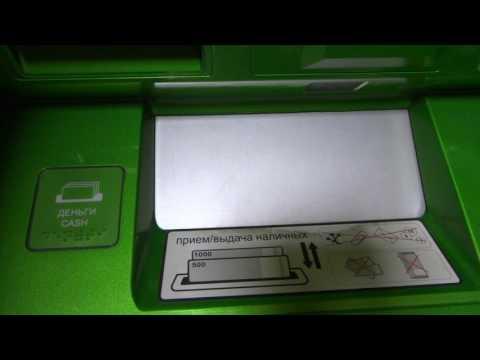 Прикол от СберБанка, жуткий банкомат