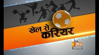 """KHEL SE CARRIER"" Special Program on National Sports Day 