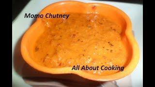 Momos Chutney |   Hot And Spicy Chutney | Sesame Seeds And Peanut Chutney For Momos