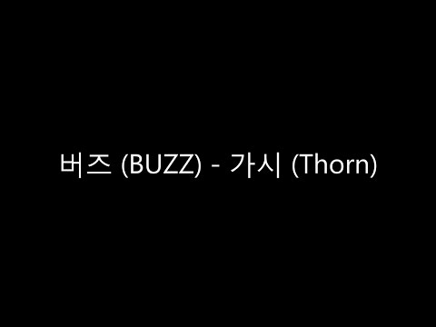 [ENG SUB] BUZZ (버즈) - Thorn (가시)