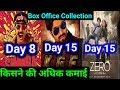 Simmba Box office collection Day 8, KGF box office collection day 14, ZERO total COLLECTION