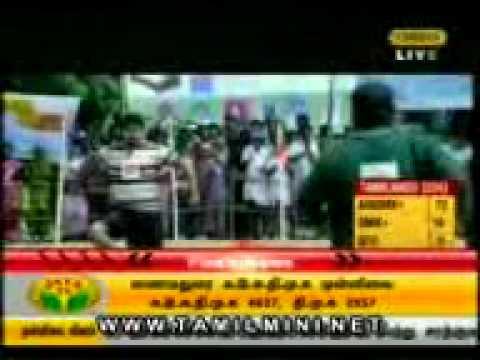 Velayutham Trailer Tamilmini Net