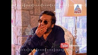 "Exclusive - ""Ravi Belagere"" : Tiger Zinda Hai - Part 2 | ಟೈಗರ್ ಜಿಂದಾ ಹೈ..!!"