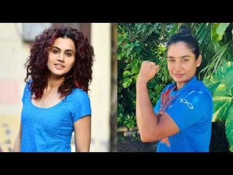 Indian cricketer mithali raj biopic..Taapsee Pannu to play role Mp3