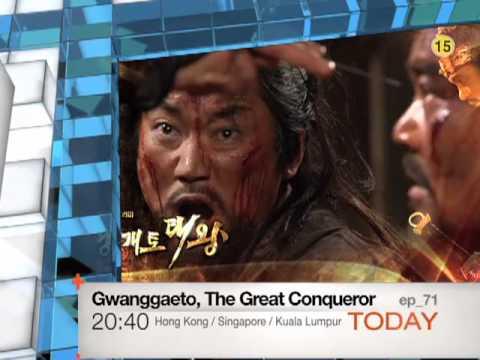 [Today 3/10] Gwanggaeto, The great conqueror - ep.71