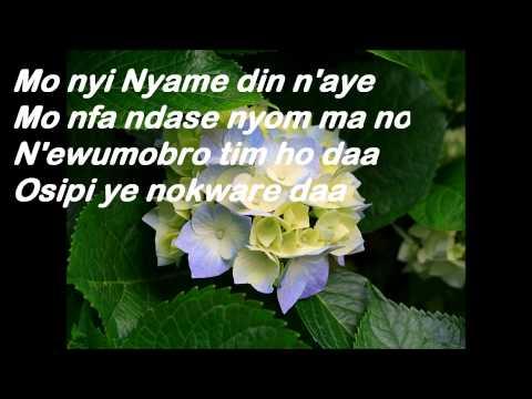 Ghanaian worship songs, lyrics