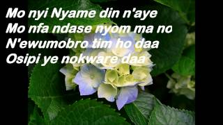 Ghanaian worship songs, lyrics