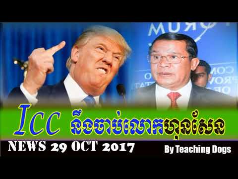 Cambodia Hot News: WKR World Khmer Radio Evening Sunday 10/29/2017
