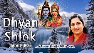 Dhyan Shlok - Shree Shiv Mahimn Stotram Shree Shiv Tandav Stotram