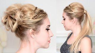 Braided headband updo hairstyles for Christmas holidays, New Year party★ Medium/long hair tutorial