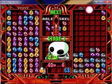 Puyo Puyo 2 Story Mode 19 chain