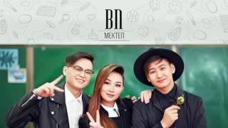 BN - Мектеп (audio)