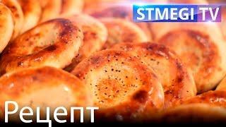 Как делается кавказский хлеб