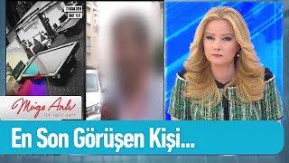 Asım Bayram ile en son görüşen kişi Murat Güneş... - Müge Anlı ile Tatlı Sert 25 Şubat 2019