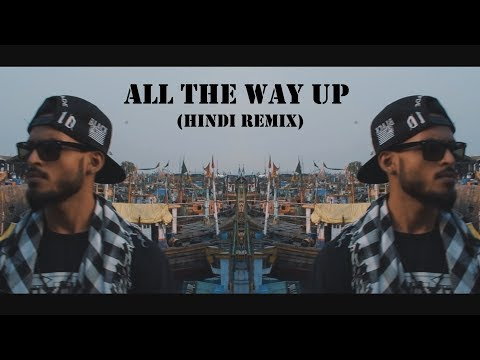 ALL THE WAY UP (HINDI REMIX) | SHAIKHSPEARE | BOMBAY LOKAL