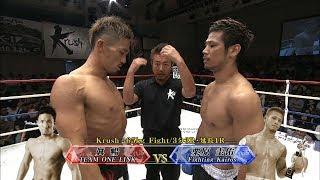眞暢vs栗原 圭佑 Krush.76 Krush -65kg Fight/3分3R・延長1R