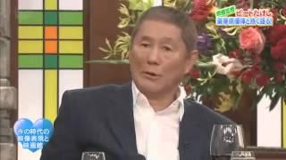 SMAPxSMAP ビートたけし 三浦友和 加瀬亮 中尾彬 - part 1.