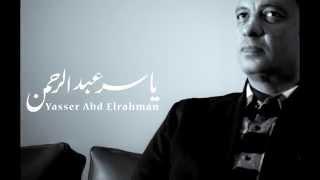 موسيقى نادرة من فيلم أيام السادات  -الموسيقار ياسر عبد الرحمن | Yasser Abdelrahman - Days of Sadat