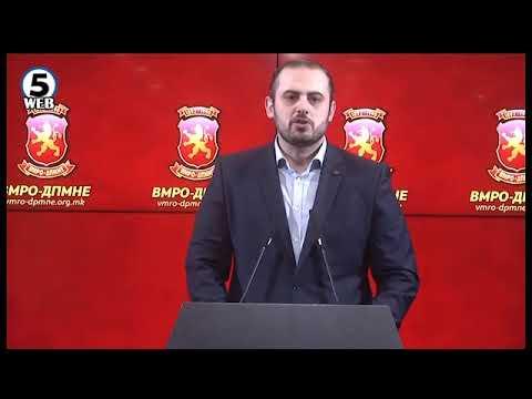 ВМРО-ДПМНЕ: Без потпишан указ од страна на претседателот на државата нема закон