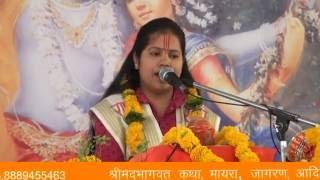 shreemad bhagwat bhgwan ki  aarti   part 1