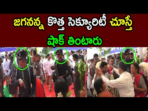CM YS Jagan New High Tight Security At Dharmavaram Meeting | Cinema Politics