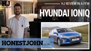 Car review in a few | 2018 Hyundai Ioniq - probably the electric car you should buy