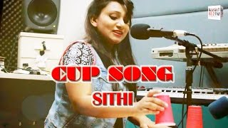 Cup Song | Abanti Sithi | Radio NEXT |